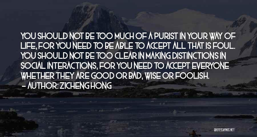 Zicheng Hong Quotes 625473