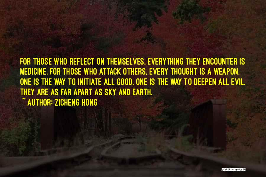 Zicheng Hong Quotes 662336