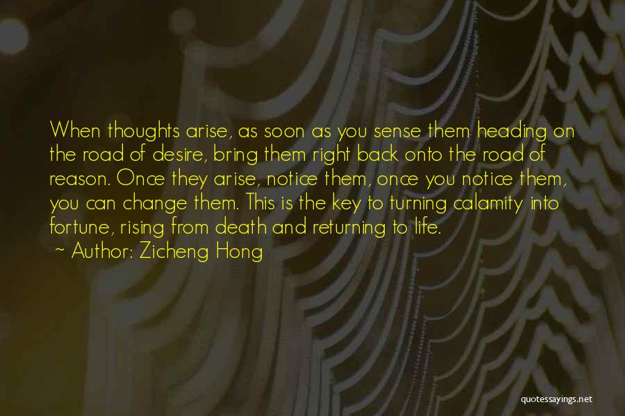 Zicheng Hong Quotes 882338