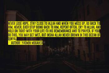 Never Lose Hope In Allah Quotes